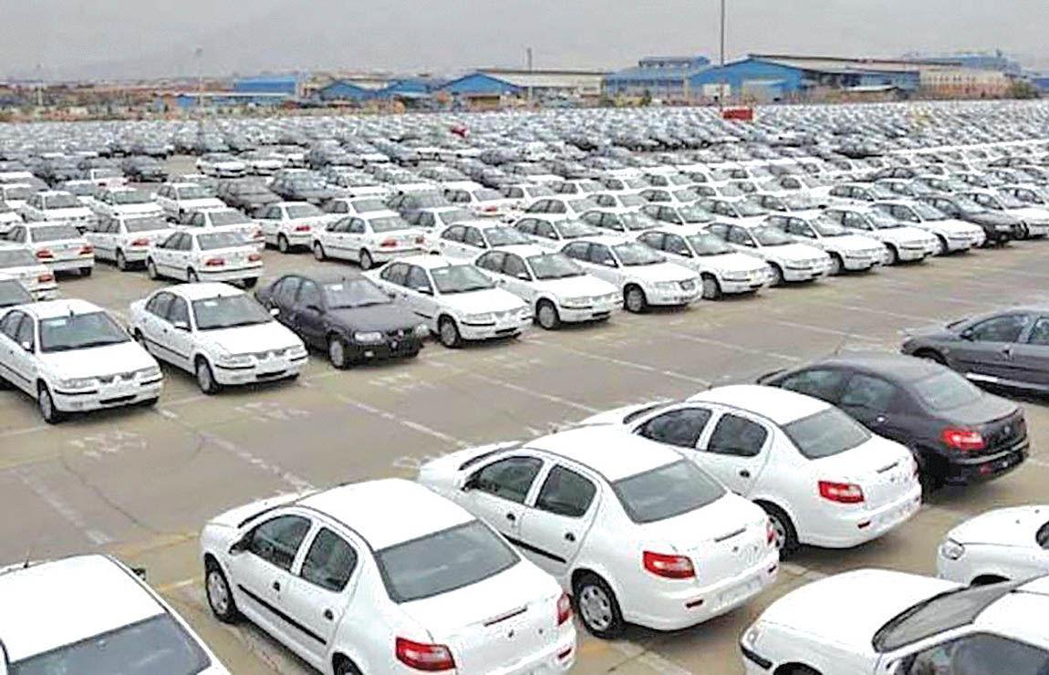 تزریق آرامش به بازار خودرو