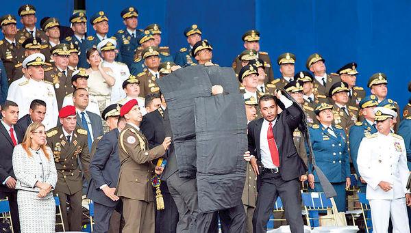 سه فرضیه درباره ترور پهپادی مادورو