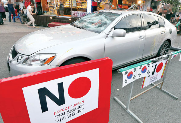 تحریم خودروهای ژاپنی در کره