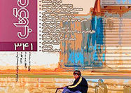 انتشار «جهان کتاب» با سلسله نوشتههایی از پرویز دوائی