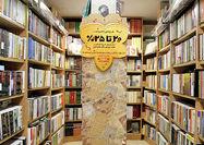 قاب آماری بازار کتاب در طرح پاییزه