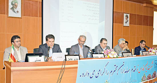 گسترش طرحهای توسعهای «سیمان فارس نو»  در سال 97
