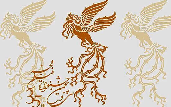 رد شایعه دستمزد ۴۰۰ میلیونی مشاور هنری جشنواره فجر