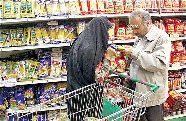 سقف شیشهای اقتصاد ایران