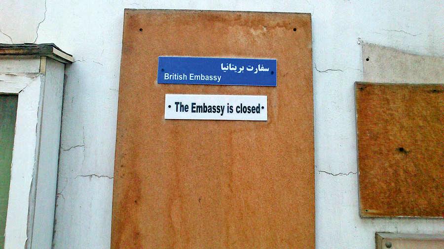 تعطیلی سفارت انگلیس در دولت مصدق