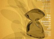 «میزبانی برنزها» از علاقهمندان مجسمهسازی