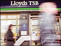 بانک انگلیسی LIOYDS بانکداری اسلامی ارائه میدهد