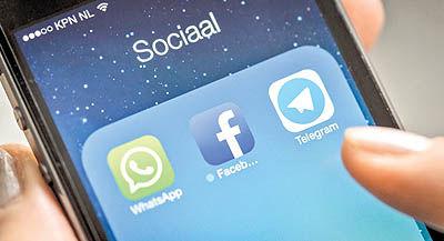 رشد محبوبیت پیام رسانهای آنلاین
