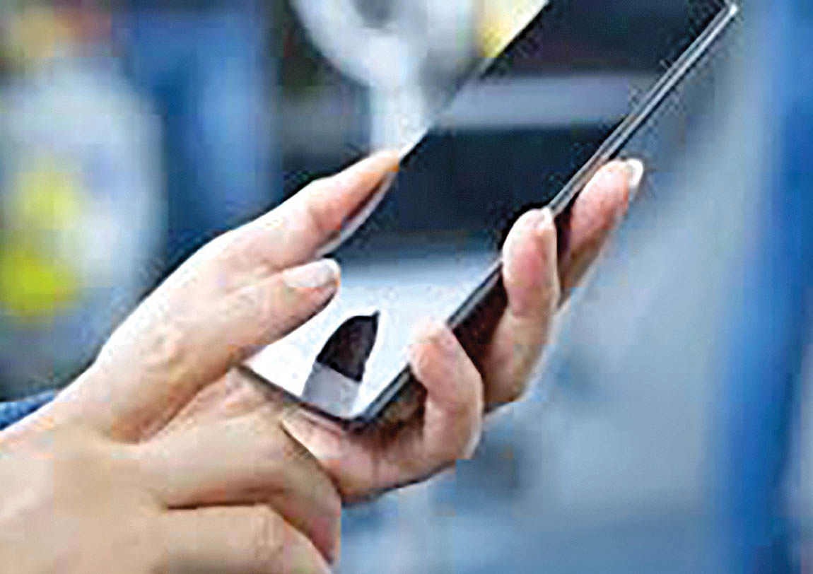 چند درصد ایرانیها گوشی هوشمند دارند؟