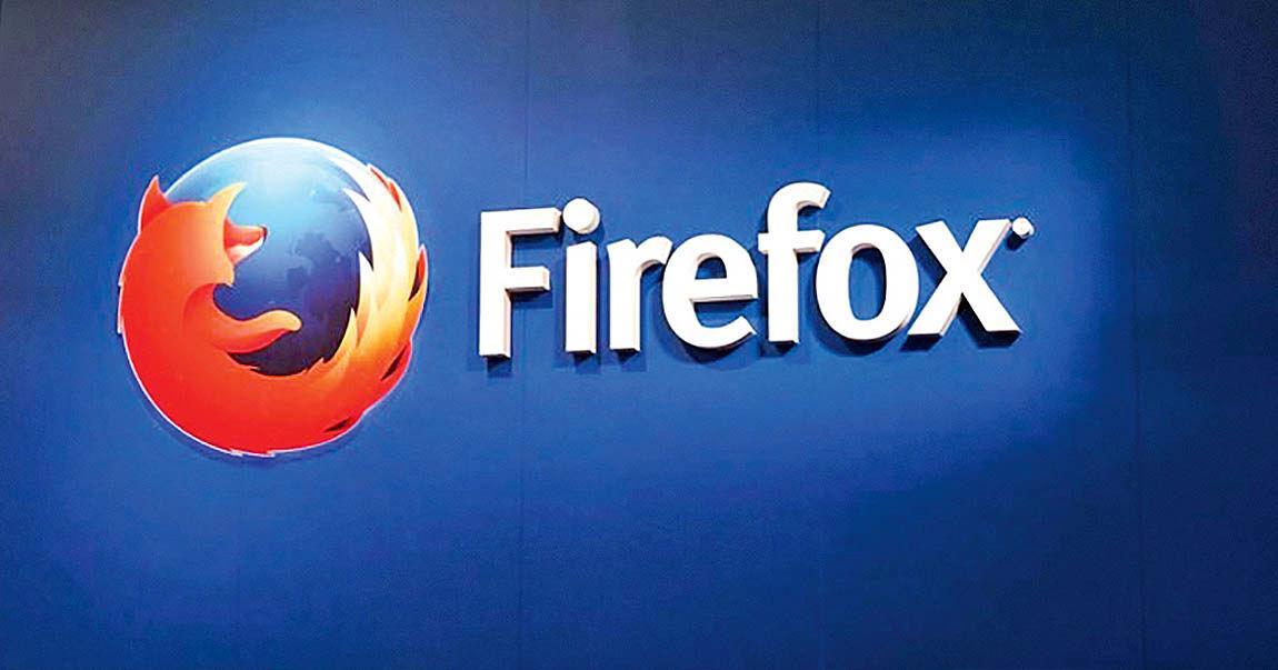 پیکار فایرفاکس با  ارزهای دیجیتالی