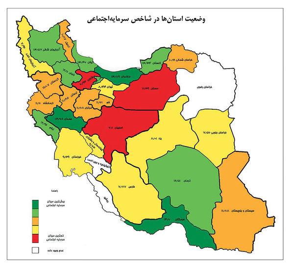 دماسنج اعتماد در استانها
