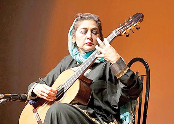 تکنوازی گیتار لیلی افشار در تهران