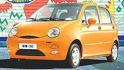 QQ، خودروی برتر امارات