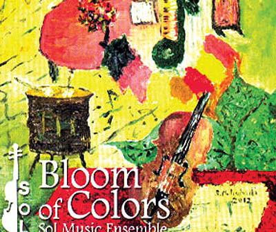 انتشار چهاردهمین آلبوم گروه موسیقی سل با نام طلوع رنگها