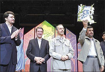 جشنواره ملی جوان ایرانی به کار خود پایان داد