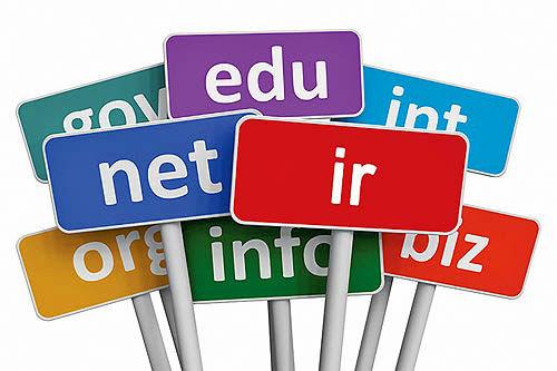 سامانه ثبت دامنههای اینترنتی  با میزبانی داخلی راهاندازی شد