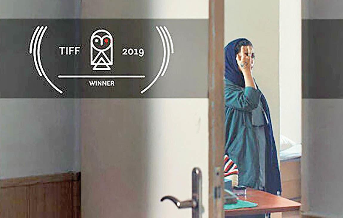 راهیابی دومین فیلم کوتاه ایرانی به اسکار