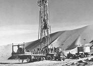 «استاندارد اویل» کاشف نفت در دمام