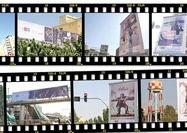 اکران پوسترهای سینمایی در شهر