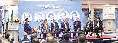 ضرورت بازآفرینی شعب بانکها در ایران