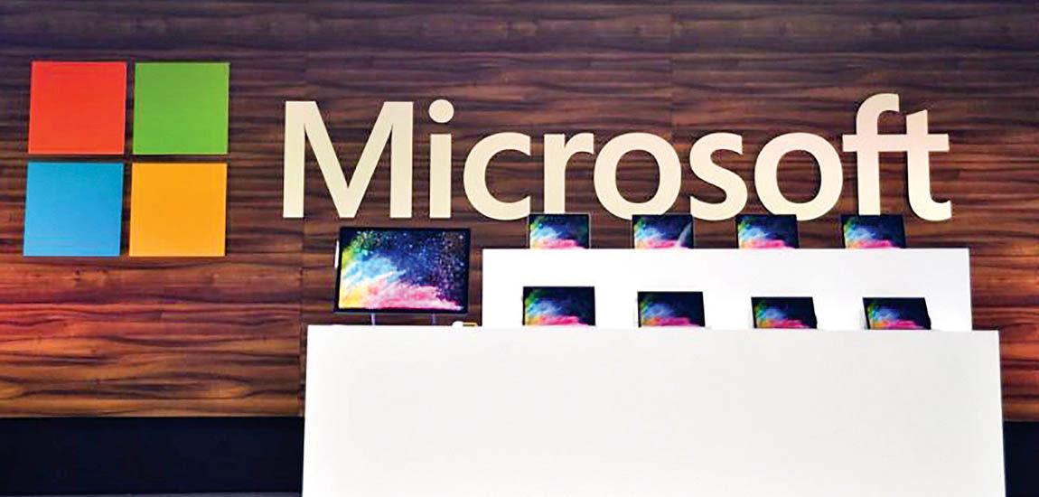 رونمایی مایکروسافت از سختافزارهای جدید