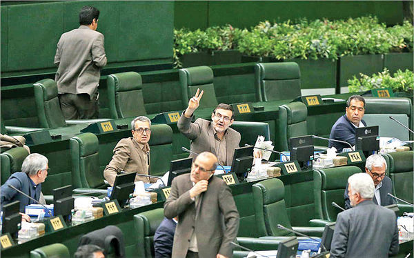 عطف بماسبق مالیاتی در مجلس