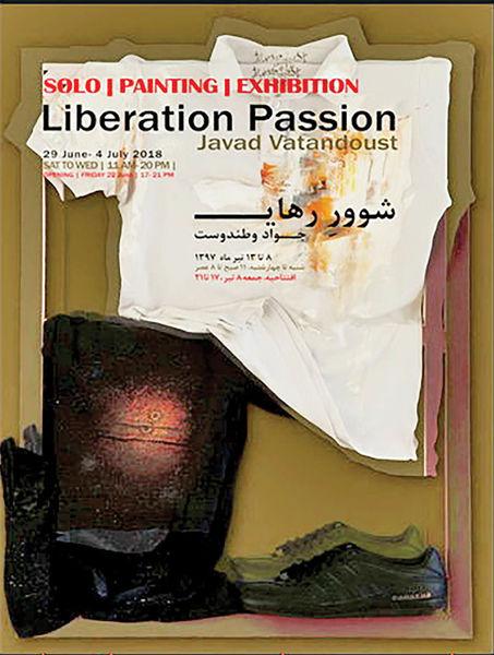 نمایشگاه «شوق رهایی» در گالری سایه