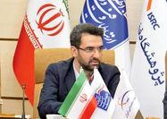 20میلیارد تومان خرید آنلاین روزانه در ایران