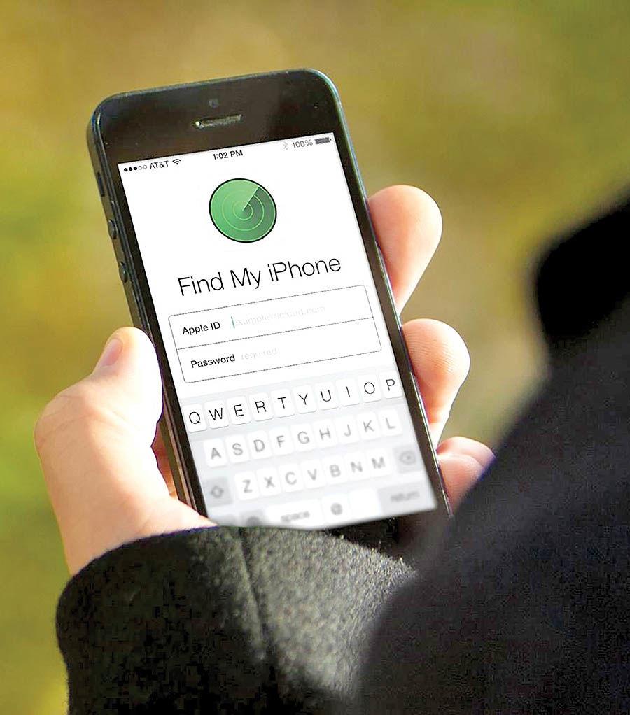 کنترل گوشی گمشده