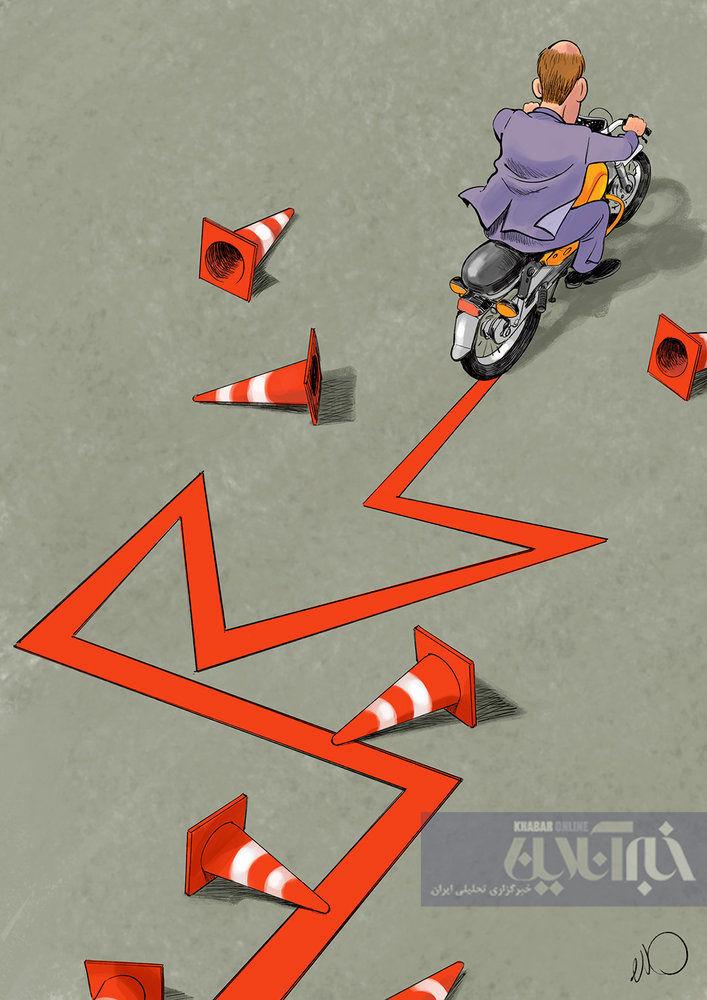 موتور سواری مهارت میخواد، نه گواهینامه!
