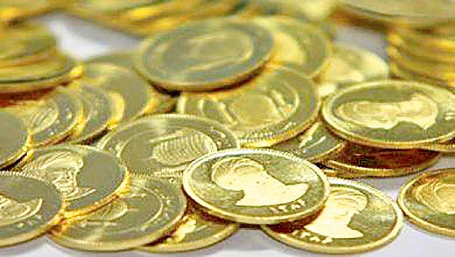 ورود بانک مرکزی به بازار سکه!