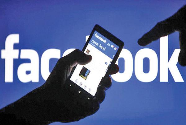 اطلاعات ۸۷ میلیون کاربر در رسوایی فیسبوک فاش شده است