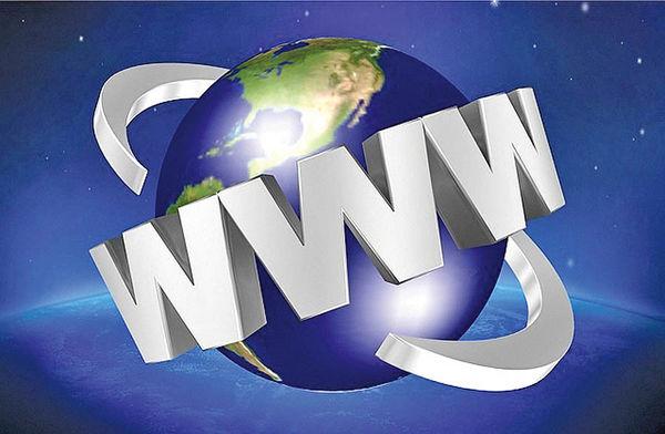 همکاری غولهای فناوری برای حفظ بیطرفی اینترنت