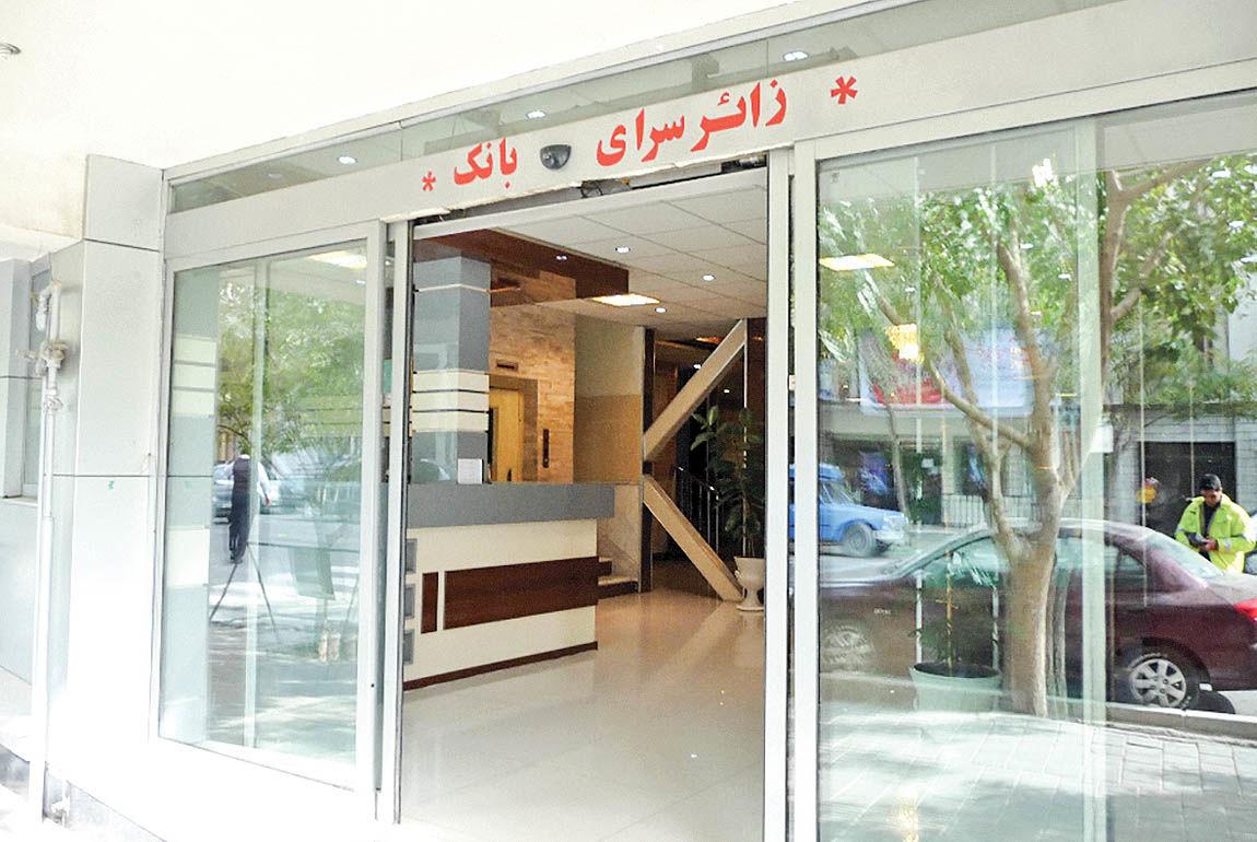 کالبدشکافی فعالیت فراقانونی مهمانسراهای  دولتی