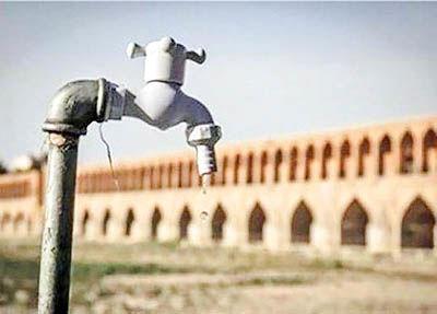 مدیریت مصرف آب در اصفهان