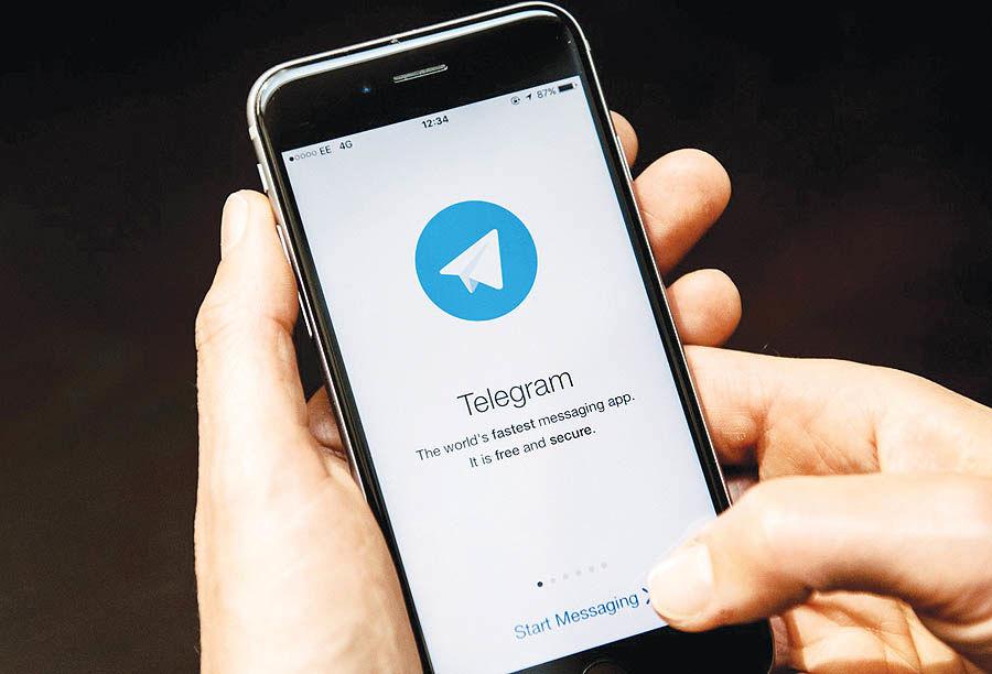 تعلیق تلگرامی 9000 بنگاه