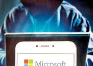 مایکروسافت به هکرها جایزه میدهد