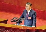ریاست دومین مائوی چین