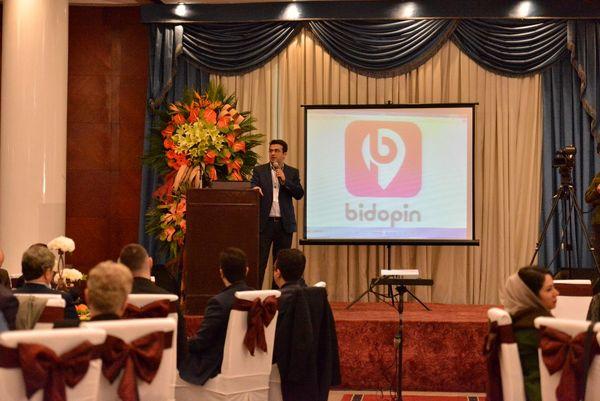 پلتفرم خرید و فروش آنلاین «بیدوپین» رونمایی شد