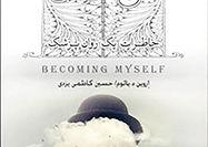 خاطرات یک روانشناس در «من شدن»