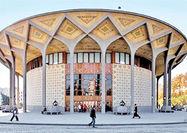 تصمیم مدیریت تئاتر شهر برای محصور کردن آن