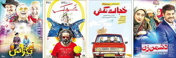کمدی سالاری در بازار سینمای ایران