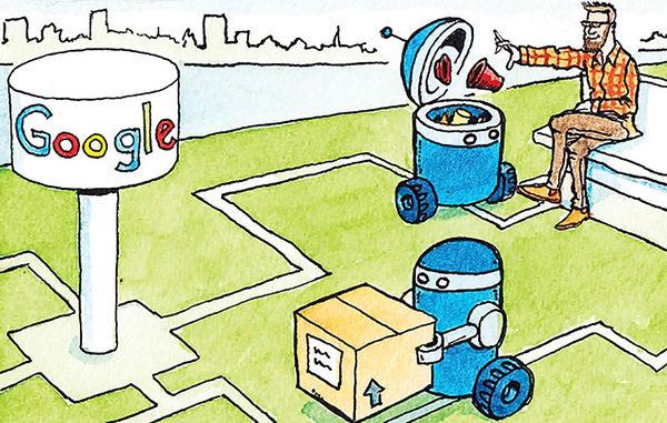 اولین محله اینترنتی دنیا