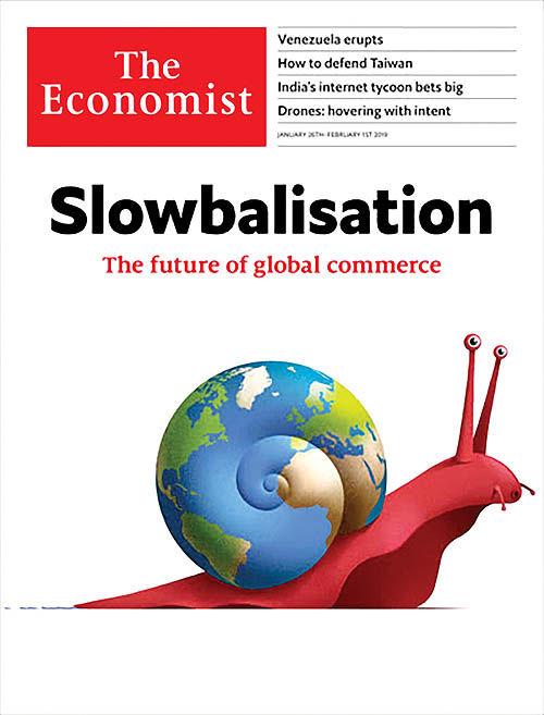 ظهور الگوی جدید تجارت جهانی