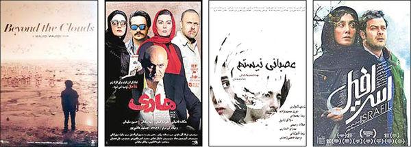 وضعیت سینماها بعد از جشنواره فیلم فجر