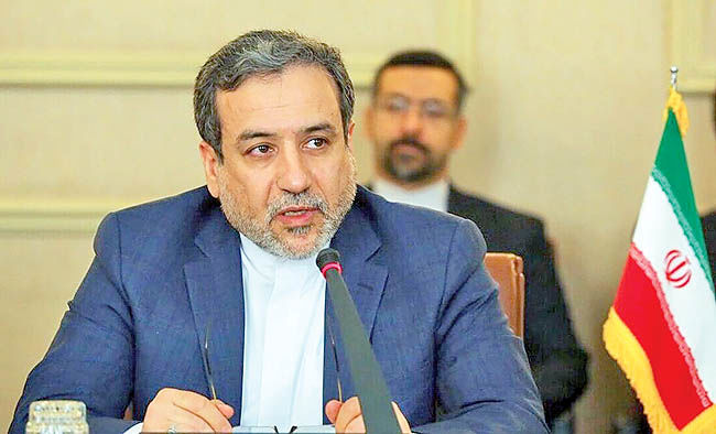 ایران «گام چهارم» را برداشت