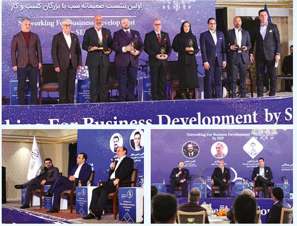 تعهد به سرمایه انسانی مهمترین عامل رشد صنعت خردهفروشی در ایران