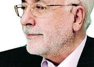 مسیر توسعه صنعتی در ایران