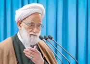 روایت خطیب جمعه تهران از جلسه سران عرب با جان کری