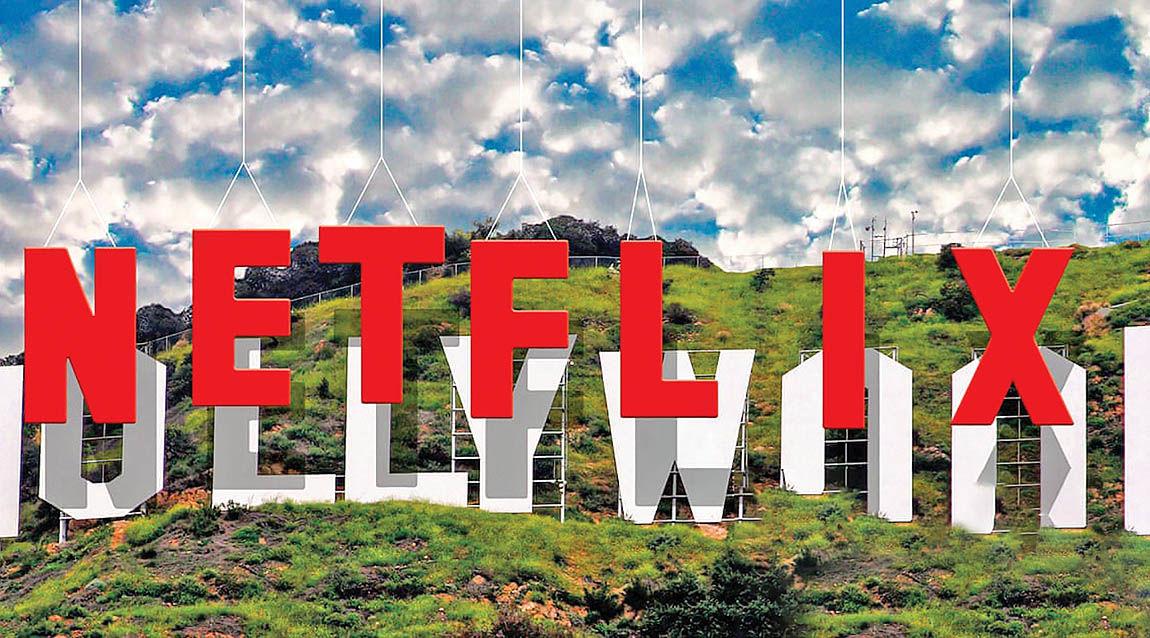 جنگ تکنولوژی و سینمای سنتی
